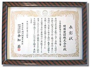 award_sht